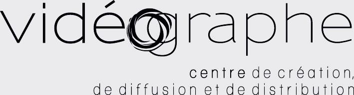 Logo-videographe